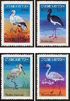 Фауна, Птицы, 4м; 100, 125 Сум x 2