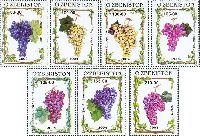 Виноград, 7м; 100, 125 Сум х 2, 60, 155, 210 Сум