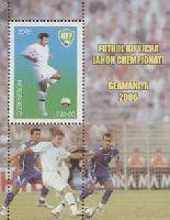Кубок мира по футболу, Германия'06, блок; 720 Сум