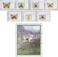 Фауна, Бабочки, 7м + блок; 45, 90, 200, 250, 300, 350, 350, 1010 Сум