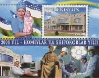 Медицина в Узбекистане, блок; 720 Сум