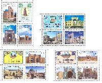 Архитектура Узбекистана, 4 блока из 3м и купона; 90, 200, 250, 250, 300, 350, 410, 420, 430, 430, 720, 1010 Сум