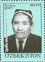 Исторический деятель К.Мухаммади, 1м; 410 Сум