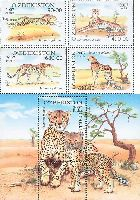Фауна, Гепарды, 4м + блок; 90, 490, 680, 780, 1440 Сум