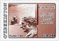 Луи Брайль, 1м; 620 Сум