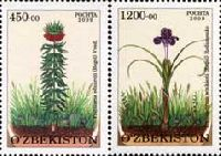 Флора Узбекистана, 2м; 450, 1200 Сум