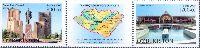 Регионы Узбекистана, Карши, 2м + купон в сцепке; 800, 1200 Сум