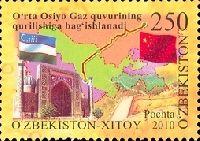 Газопровод, Узбекистан-Китай, 1м; 250 Сум