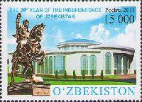 20 Годовщина независимости, 1м; 150000 Сум