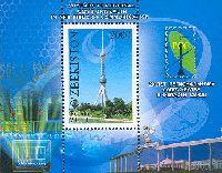 Региональное содружество связи, блок; 2000 Сум