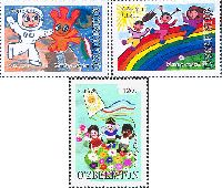 Рисунки детей, 3м; 1200 Сум x 3
