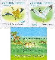 Фауна Узбекистана, 2м + блок; 1000, 1300, 3200 Сум