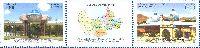 Регионы Узбекистана, Наманганская область, 2м + купон в сцепке; 1000, 1200 Сум