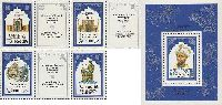 Надпечатки новых номиналов на № 020 (600-летие астронома Улугбека), 4м + блок; 1000 Сум х 3, 1900 Сум х 2