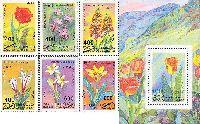 Надпечатки новых номиналов на № 012 (Цветы), 6м + блок; 400 Сум х 4, 600 Сум х 2, 1000 Сум