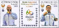 Победители летних Олимпийских игр в Рио-де-Жанейро'16, 2м + купон; 1800, 1900 Сум