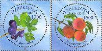 Флора, Персик и инжир, 2м; 1300, 1600 Сум