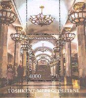 Ташкентское метро, блок; 4000 Сум