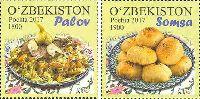 Узбекская кухня, 2м; 1800, 1900 Сум