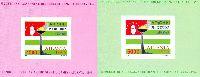 ОИ в Атланте'96, Олимпийский Огонь, 2 блока, 1500, 5000 руб