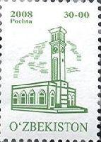 Стандарт, Театры Ташкента, 1м; 30 Сум