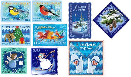 Почтовая марка россии 2017 с новым годом